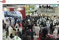 Arab Health 2016- Opening ceremony